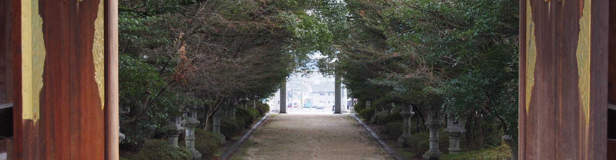 安芸合気道会 天成館 Aki-Aikido-kai TENSEIKAN